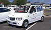 Photo of a natural gas vehicle